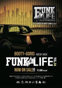 funk_4_life_vol4_P_K_out